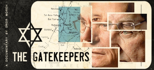 The Gstekeepers - title banner2