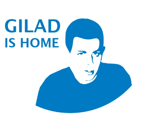 Gilad Shalit interview title banner